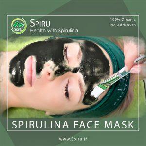 خرید ماسک جلبک اسپیرولینا